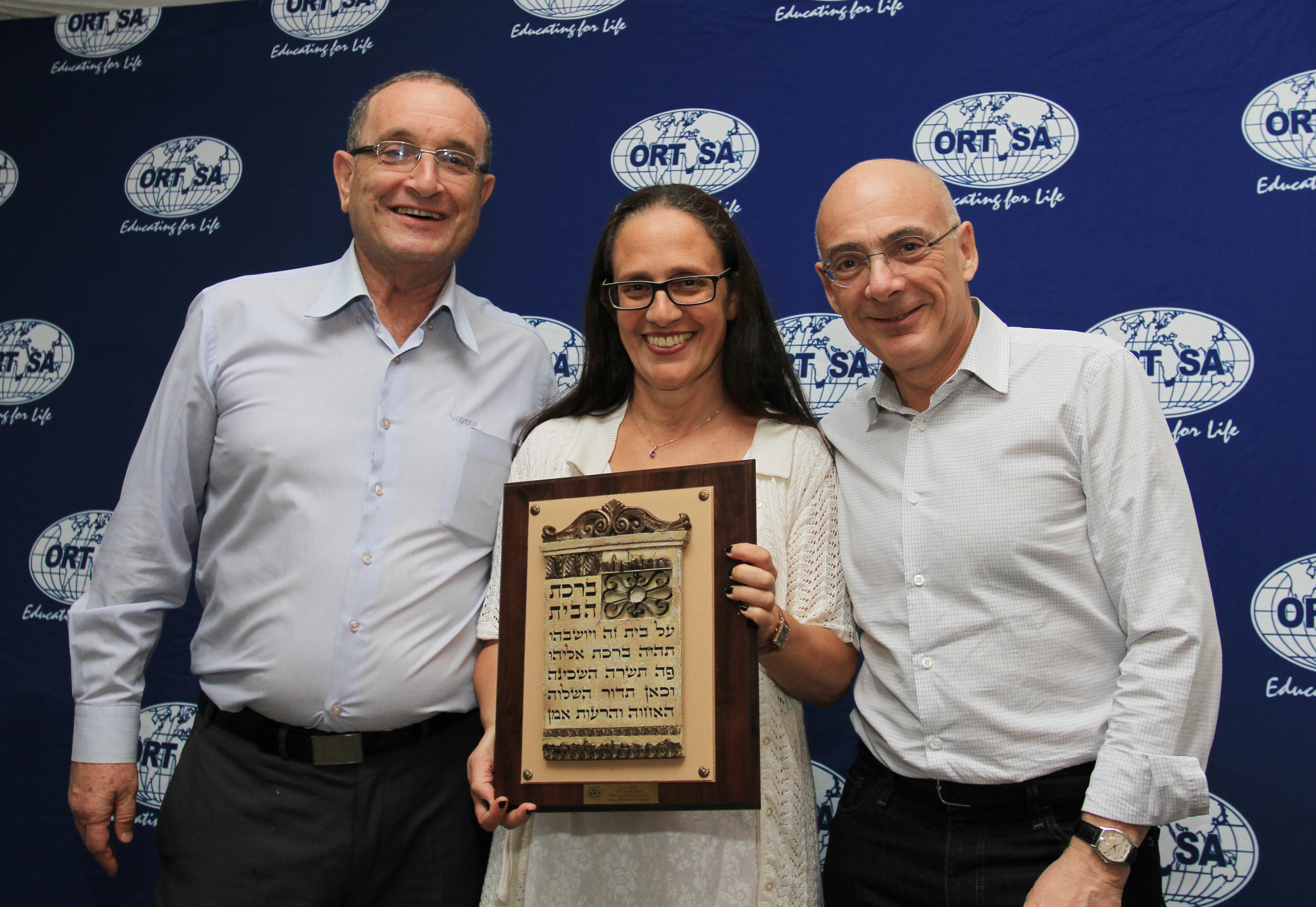 Ariellah Rosenberg, ORT SA CEO being presented an award by Shmuel Sisso, Director General & CEO World ORT with Dr Jean De Gunzburg, Chairman of the Board of Trustees
